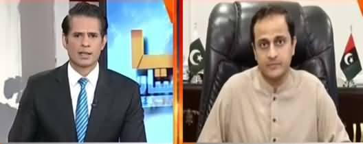 Naya Pakistan (PDM Jalsa in Karachi) - 29th August 2021