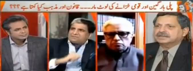 Naya Pakistan (Plea Bargain Aur Qaumi Khazane Ki Loot Maar) - 25th December 2016