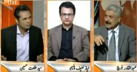 Naya Pakistan (PM's One More Visit to Karachi) - 14th February 2015