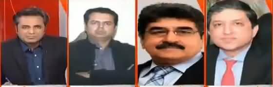 Naya Pakistan (PMLN's Narrative And Politics) - 9th December 2017