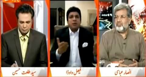 Naya Pakistan (Police of Karachi & Its Effects on Pakistan) – 3rd May 2015