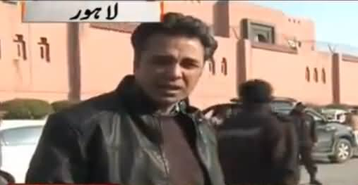 Naya Pakistan (PPP Rally From Lahore to Faisalabad) - 20th January 2017
