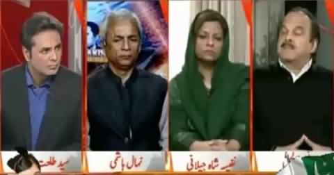 Naya Pakistan (Priorities of Our Politicians) – 14th November 2015