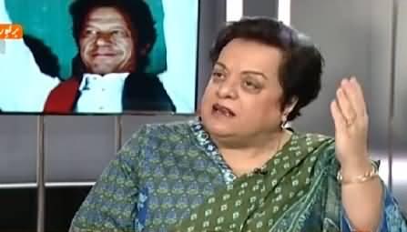 Naya Pakistan (PTI Aur PMLN Ke Darmian Samjhota) – 21st March 2015
