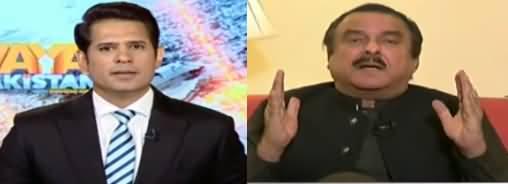 Naya Pakistan (PTI Hakumat Ki Aik Sala Kaarkardagi) - 18th August 2019