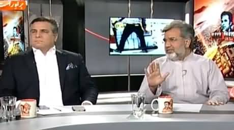 Naya Pakistan (PTI Has A Car Full Of Proofs For Rigging) – 25th April 2015