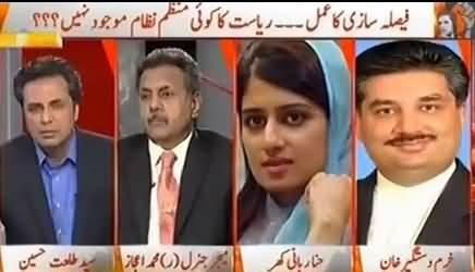 Naya Pakistan (Riasat Mein Koi Munazim Nizam Nahi) - 27th May 2016