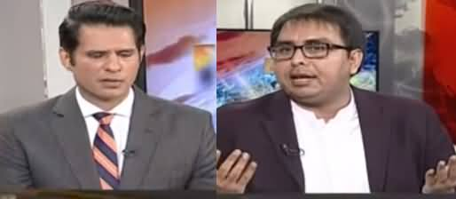 Naya Pakistan (Sajid Gondal Missing, Other Issues) - 4th September 2020