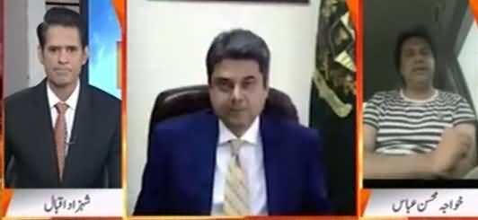 Naya Pakistan (Serious Allegations on Farogh Nasim) - 27th June 2021