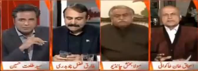 Naya Pakistan (Seriousness of Politicians About Terrorism) – 26th February 2017