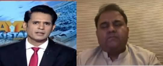 Naya Pakistan (Shahbaz Sharif Got Big Relief) - 7th May 2021