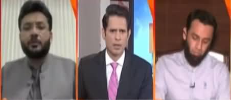 Naya Pakistan (Shahbaz Sharif's Allegation Against FIA) - 10th July 2021
