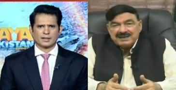 Naya Pakistan (Sheikh Rasheed Ahmad Exclusive Interview) - 31st July 2020