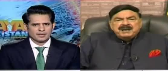 Naya Pakistan (Sheikh Rasheed Exclusive Interview) - 16th May 2021