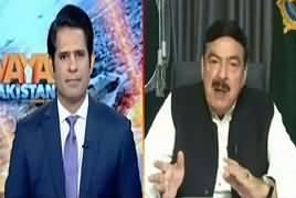 Naya Pakistan (Sheikh Rasheed Exclusive Interview) – 9th June 2019