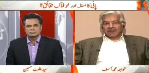 Naya Pakistan (Shocking Facts About Water Crisis) – 29th March 2015