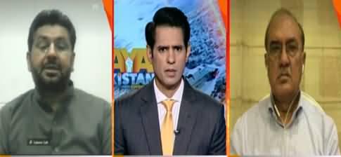 Naya Pakistan (Should Pakistan Give Bases to America?) - 19th June 2021