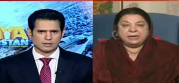 Naya Pakistan (Sindh Mein Lockdown Ka Faisla) - 22nd March 2020