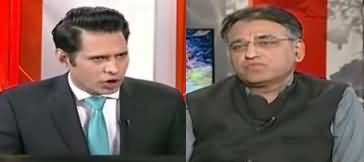 Naya Pakistan (Special Talk With Asad Umar) - 7th February 2020