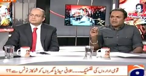 Naya Pakistan (Taqreer Altaf Hussain Ki, Notice Media Ko) – 2nd May 2015
