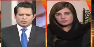 Naya Pakistan (Transparency International Report) - 25th January 2020
