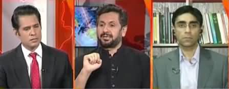 Naya Pakistan (Trump Cancels Talks with Afghanistan) - 8th September 2019