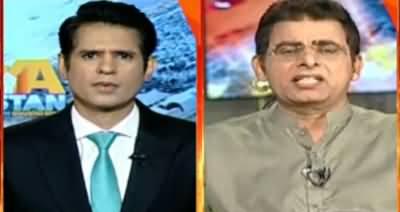 Naya Pakistan (Usman Buzdar Ki NAB Mein Talbi) - 7th August 2020