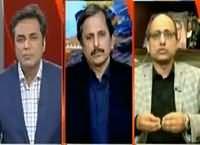 Naya Pakistan (Uzair Baloch Giraftar) – 30th January 2016