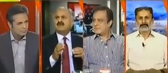 Naya Pakistan (Wafaqi Hakumat, Faisla Sazi Mein Kotahiyan) - 15th October 2016