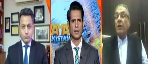 Naya Pakistan (War of Narratives In PMLN) - 31st July 2021