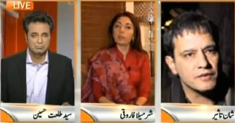 Naya Pakistan (War of Terrorism and Our Reaction?) – 20th February 2015