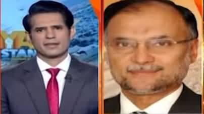 Naya Pakistan (Wazir e Azam Ka Fauj Aur Opposition Ke Mutaliq Bayan) - 4th June 2021