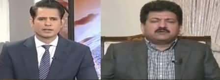 Naya Pakistan (What Is The Next Plan of Fazlur Rehman?) - 10th November 2019