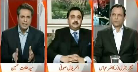 Naya Pakistan (Who is Behind Terrorism in Pakistan?) – 15th May 2015