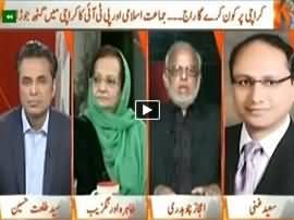 Naya Pakistan (Who Will Be The Winner of Karachi) - 28th November 2015