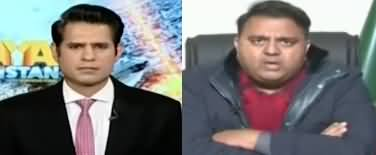 Naya Pakistan (Why Fawad Chaudhry Slapped Mubashir Luqman?) - 5th January 2020