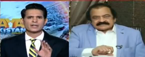 Naya Pakistan (Why Nawaz Sharif Is Not Coming Back?) - 25th June 2021
