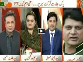 Naya Pakistan (Why Pak India Cricket Series Is Important) - 27th November 2015