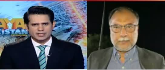 Naya Pakistan (Why PDM Boycotted Parliament Session) - 6th March 2021