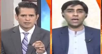 Naya Pakistan (Why PM Reversed Decision of Trade with India) - 2nd April 2021