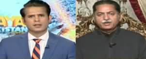 Naya Pakistan (Why PMLN Changed Its Narrative?) - 12th January 2020