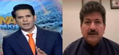Naya Pakistan (Why Shahbaz Sharif Want to Go Abroad) - 9th May 2021