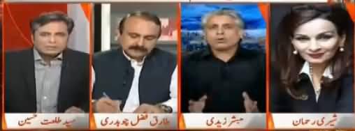 Naya Pakistan with Talat Hussain (Abham Door Kaun kare Ga) – 20th August 2017