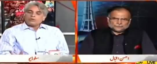 Naya Pakistan with Talat Hussain (Acha Media, Bura Media) – 2nd July 2017