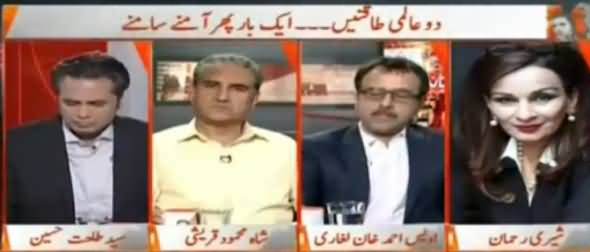 Naya Pakistan with Talat Hussain (Alami Taqatein, Aamne Samne) - 9th April 2017