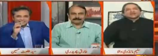 Naya Pakistan with Talat Hussain (Appointment of NAB Chairman) – 7th October 2017