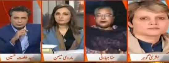 Naya Pakistan with Talat Hussain (Ayesha Gulalai's Allegations) – 4th August 2017