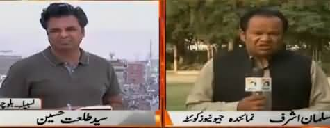 Naya Pakistan with Talat Hussain (Balochistan Situation) – 22nd July 2018