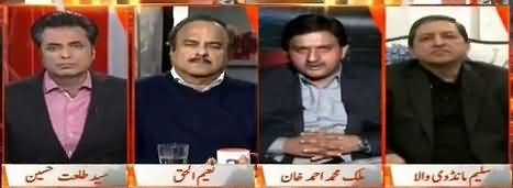 Naya Pakistan with Talat Hussain (Current Issues) - 12th February 2017