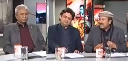 Naya Pakistan with Talat Hussain (Current Issues) - 15 January 2017